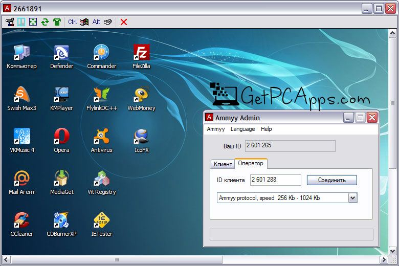 Ammyy Admin 3.6 Remote Desktop Offline Installer Setup Windows PC 7 | 8 | 10